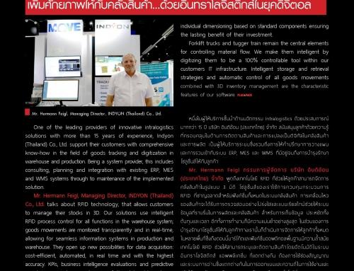 Interview @ INTERMACH Bangkok